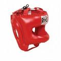 Шлем боксерский закрытый для тренировок СЕ388